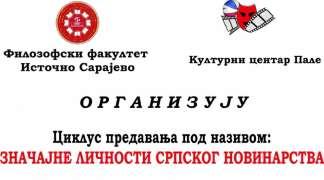 Predavanja o značajnim ličnostima srpskog novinarstva u Palama