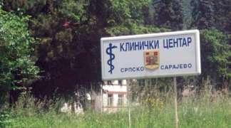 Bolnica Istočno Sarajevo duguje 1,1 miliona KM za struju