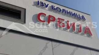 Bolnica ''Srbija'' želi da povrati povjerenje pacijenata dovođenjem eminentnih stručnjaka