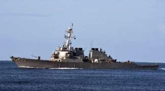 Američka borbena grupa od 12 brodova plovi prema Siriji