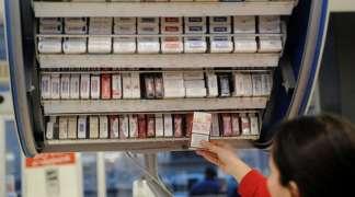 Nove cijene cigareta od 2018. godine