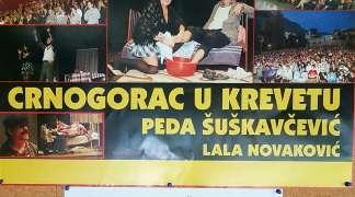 """Popularna crnogorska komedija """"Crnogorac u krevetu"""" stiže kod nas"""