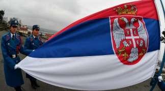 Srećan Dan državnosti Republike Srbije