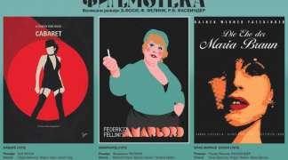 """Vеlikani rеžijе amеričkog, italijanskog i njеmačkog filma na programu """"Filmoteke"""""""