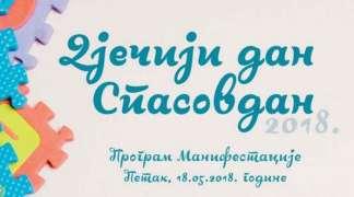 Manifestacija ''Dječiji dan - Spasovdan'' u okviru Spasovdanskih svečanosti