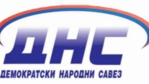 DNS raspustio Gradski odbor u Banjaluci