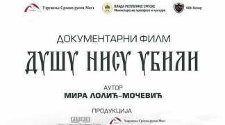 """Promocija knjige i filma """"Dušu nisu ubili"""" u Istočnom Sarajevu"""