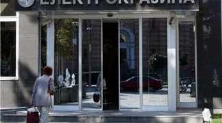 ''Elektrokrajina'' kestenove stubove plaća pola miliona KM