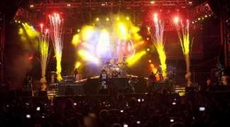 EXIT proglašen najboljim evropskim festivalom