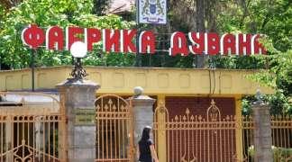 Bugari ostavili Fabriku duvana u minusu od 40 miliona KM
