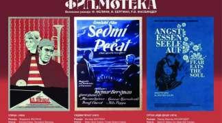 Velikani režije: Felini, Bergman i Fasbinder na programu Filmoteke