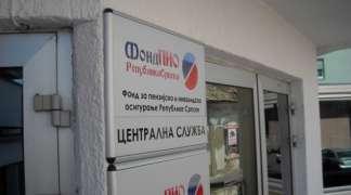 Fond PIO neplanski troši prihode od doprinosa po ugovoru o djelu