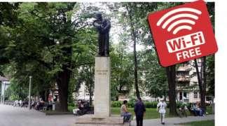 Wi-Fi na ulici izvan dometa opština
