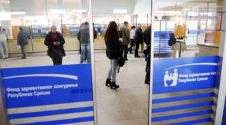 Zaduženje zdravstva Srpske najveća javna nabavka u Srpskoj