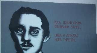 Stotinu godina od smrti vidovdanskog heroja Gavrila Principa