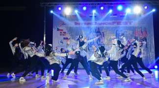 """Međunarodni plesni festival """"Inter Dance FEST 2018"""" u aprilu u Sarajevu"""