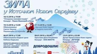 Doček pravoslavne Nove godine uz grupu ''Legende''