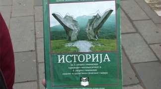 Od septembra u osnovnim školama udžbenik o istoriji Republike Srpske