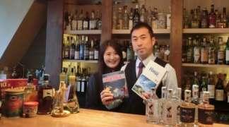 Usred Japana rakija i srpska hrana