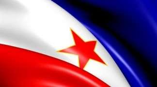 Radničke sportske igre SFRJ