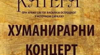 ''Katera'' organizuje humanitarni koncert za Miloša Božovića