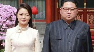 Ri Sol Džu - Najskrivenija žena na svijetu