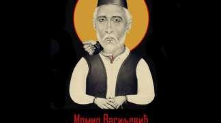 """Promocija knjige """"Radi ti, dijete, svoj posao"""" u Istočnom Sarajevu"""