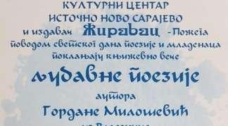 Književno veče ljubavne poezije Gordane Milošević u Istočnom Sarajevu