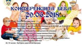 Konferencija beba Istočno Novo Sarajevo u gradskom parku