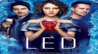 Zbog velike zainteresovanosti film ''Led'' ponovo na filmskom platnu