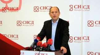 Imenovanjem Petrovića za direktora ERS prekršen Zakon o javnim preduzećima RS