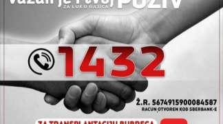 Pozovimo 1432 za Luku Rajića