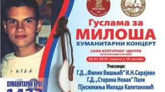 Humanitarni koncert ''Guslama za Miloša''
