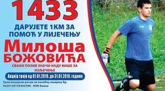 Pozovimo još danas 1433 za Miloša Božovića
