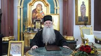 Mitropolit Hrizostom sutra služi liturgiju u crkvi Uspenja Presvete Bogorodice