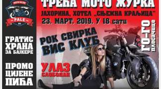 Moto klub ''Pale'' organizuje 3. moto žurku za bajkere
