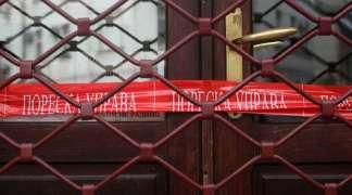 Poreska uprava RS neće više zatvarati lokale zbog neizdavanja fiskalnog računa