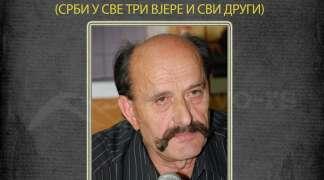 Promocija knjige ''Poslušajte - Srbi u sve tri vjere i drugi''