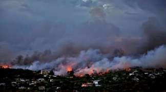 Tragične posljedice požara u Grčkoj, tri dana žalosti