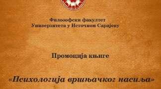 """Promocija knjige """"Psihologija vršnjačkog nasilja"""" Jelene Malinić"""