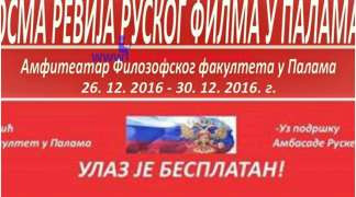 Osma revija ruskog filma na Palama