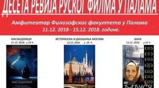 Počinje 10. jubilarna Revija ruskog filma u Palama