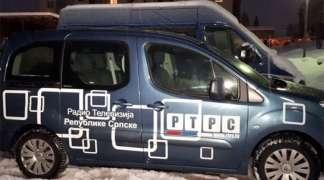 Napadnuta novinarska ekipa RTRS u Sarajevu