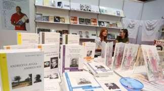 Otvoren 22. Međunarodni sajam knjiga u Banjaluci