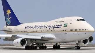 Saudi Arabian Airlines traži stjuardese iz BiH