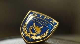 SIPA: Za pet godina ''oprano'' 70 miliona KM