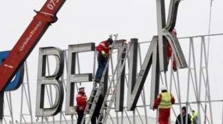 Aerodrom u Skoplju ne nosi više ime ''Aleksandar Veliki''