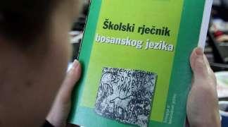 Ambasador BiH uveo ''bosanski'' jezik u srednje škole u Australiji