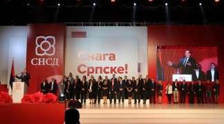 Političarima za kampanju 902.000 KM iz budžeta Srpske