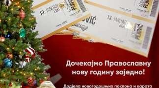 Mladi socijaldemokrati dočekuju pravoslavnu Novu godinu u podne
